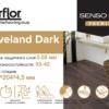 Виниловый ламинат Gerflor Senso Premium Clic Cleveland Dark